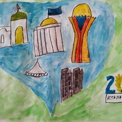 Астана город мечты Шұбай Торехан 6 лет